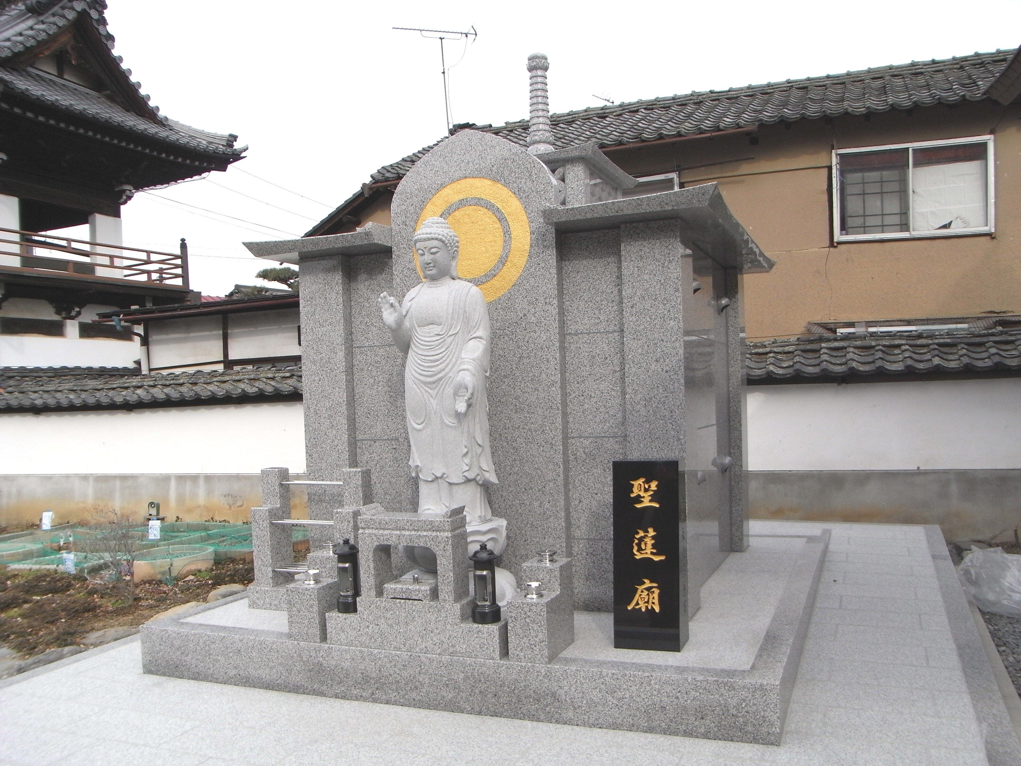 浄念寺永代供養塔.JPG