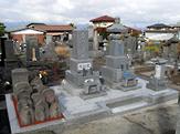 墓地の移転
